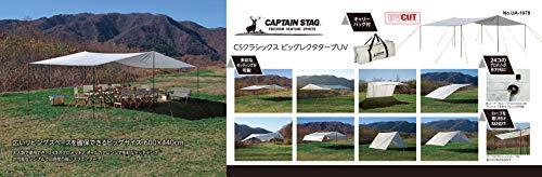 キャプテンスタッグ(CAPTAINSTAG)タープビッグレクタタープUV【サイズ600×400×H240cm】UV・PU加工CSクラシックUA-1078