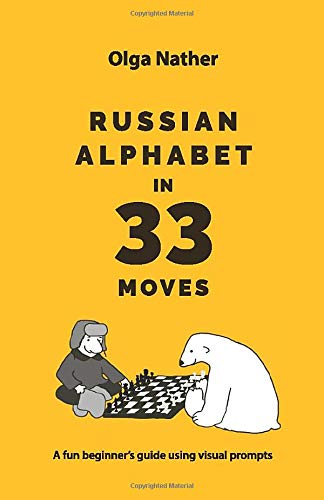 RUSSIAN ALPHABET IN 33 MOVES: A fun beginner's guide with visual prompts