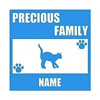 ForzaGroup 全犬種 全猫種対応 シャム猫1 (137-148) 猫 ネコ 車 ステッカー 名前入れ