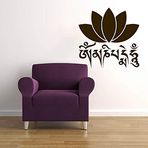 Arte Pintura de Pared Mandala patrón de Flores Vinilo Etiqueta de la Pared calcomanía Papel Tapiz 42x42cm