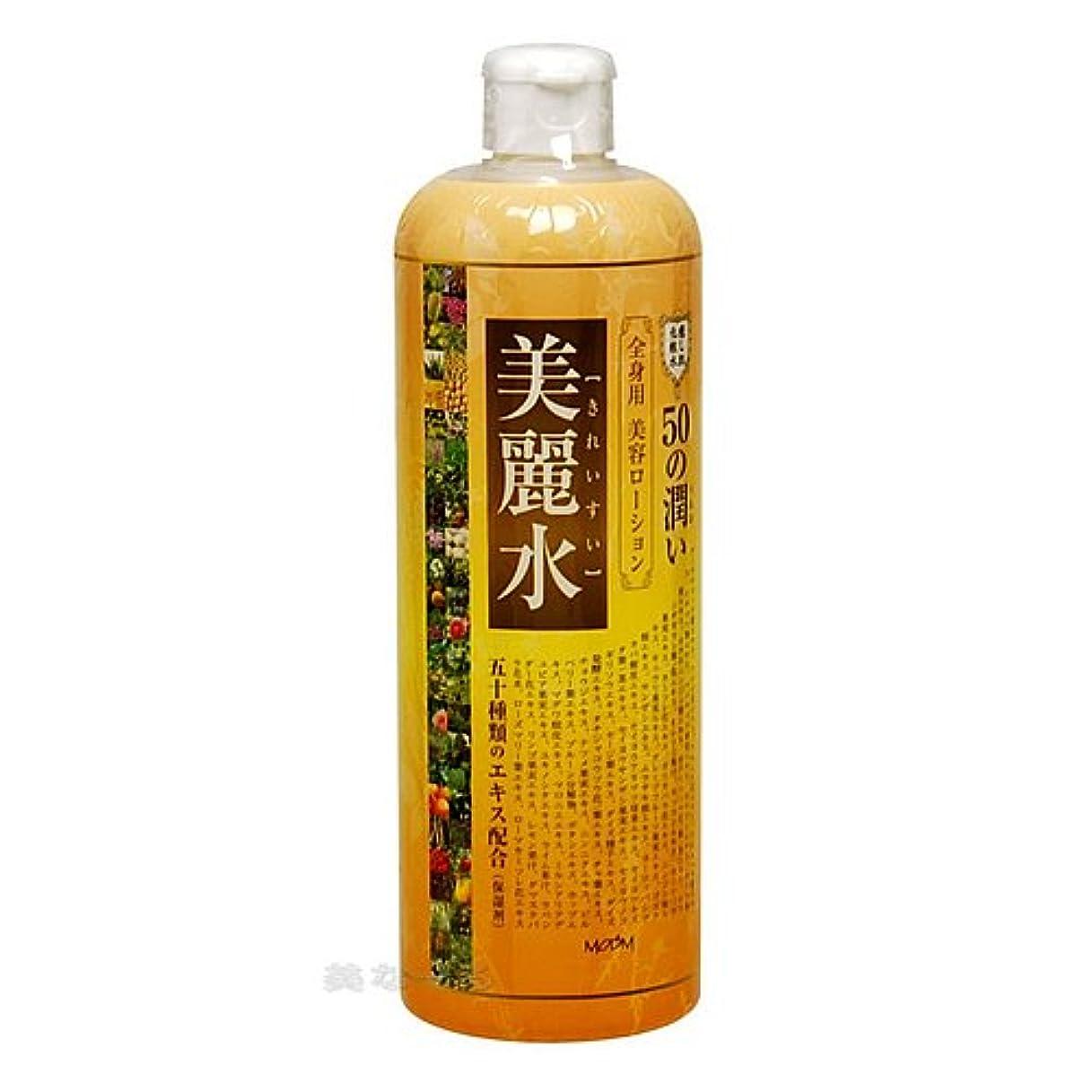 ライン司法グループモデム ナチュラルウォーター50 【美麗水】