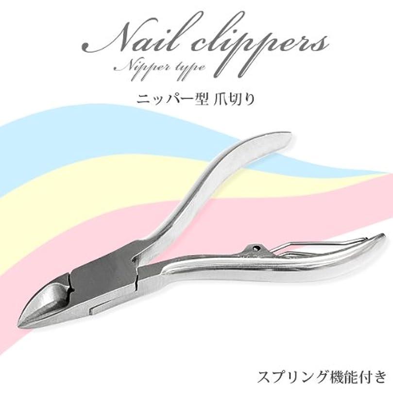 ブリードインスタンス助手ニッパー型爪きり ニッパ型爪切り ニッパー 爪切り ツメキリ ツメ切り 匠の技 巻き爪 ニッパー爪切り ニッパーつめきり