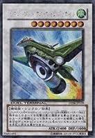 遊戯王カード レアル・ジェネクス・ヴィンディカイト DT06-JP039SCR