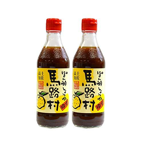 馬路村 ぽん酢しょうゆ 赤キャップ 360ml × 2本