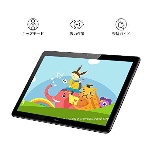 HUAWEIMediaPadT510タブレット10.1インチWi-FiモデルRAM2GB/ROM16GBブラック【日本正規代理店品】