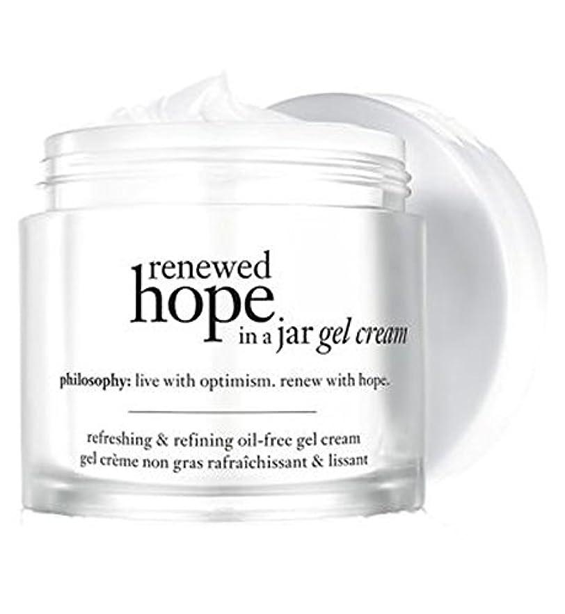 ストラップ試す疲労ジャーゲルクリーム爽やか&精製オイルフリーの保湿60ミリリットルで哲学新たな希望 (Philosophy) (x2) - Philosophy renewed hope in a jar gel cream refreshing & refining oil-free moisturizer 60ml (Pack of 2) [並行輸入品]