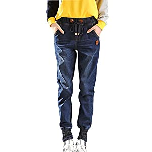 Women's Casual Drawstring Sweat Denim Harem Jogger Pant