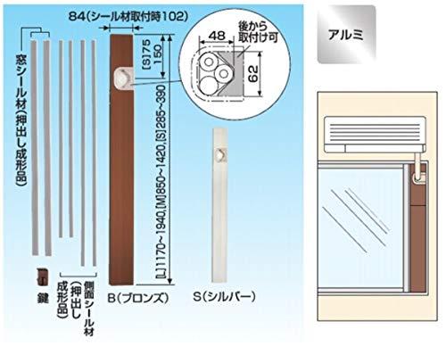 ダイキン エアコンアクセサリー K-KCALS