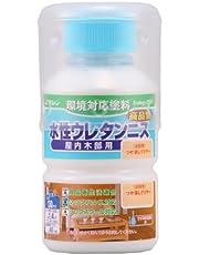 和信ペイント 水性ウレタンニス つや消しクリヤー 130ml 屋内木部用 ウレタン樹脂配合 低臭・速乾