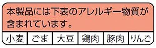 7位まるか食品『ペヤングやきそば激辛MAXEND』