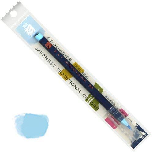 Akashiya SAI Watercolor Brush Pen - Cerulean Blue