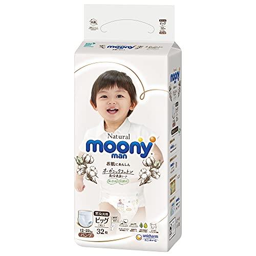 Japonés de Pull Up pañales Moony Natural PBL (12-17 kg) 32 psc//Japanese de Pull Up diapers Moony Natural PBL (12-17 kg) 32 psc//японские трусики Moony Natural PBL (12-17 kg) 32psc