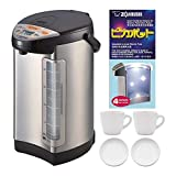 Zojirushi CD-CC50 VE Hybrid Water Boiler and Warmer (169oz, Dark Brown) with Cup and Saucer Set and 4 Descaling Agents Bundle (3 Items)