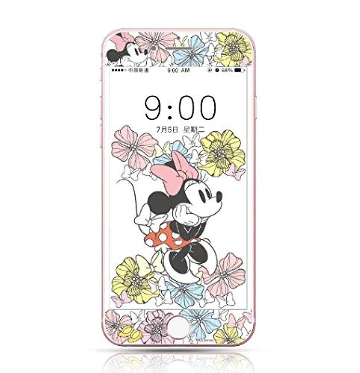 欠席服を洗う喉頭iPhone 7 / iPhone 8 ガラスフィルム 保護フィルム ミッキー ミニー 硬度9H ラウンドエッジ加工 キャラクター3Dフィルム (iPhone6/6S/7/8, ミニーマウス2)