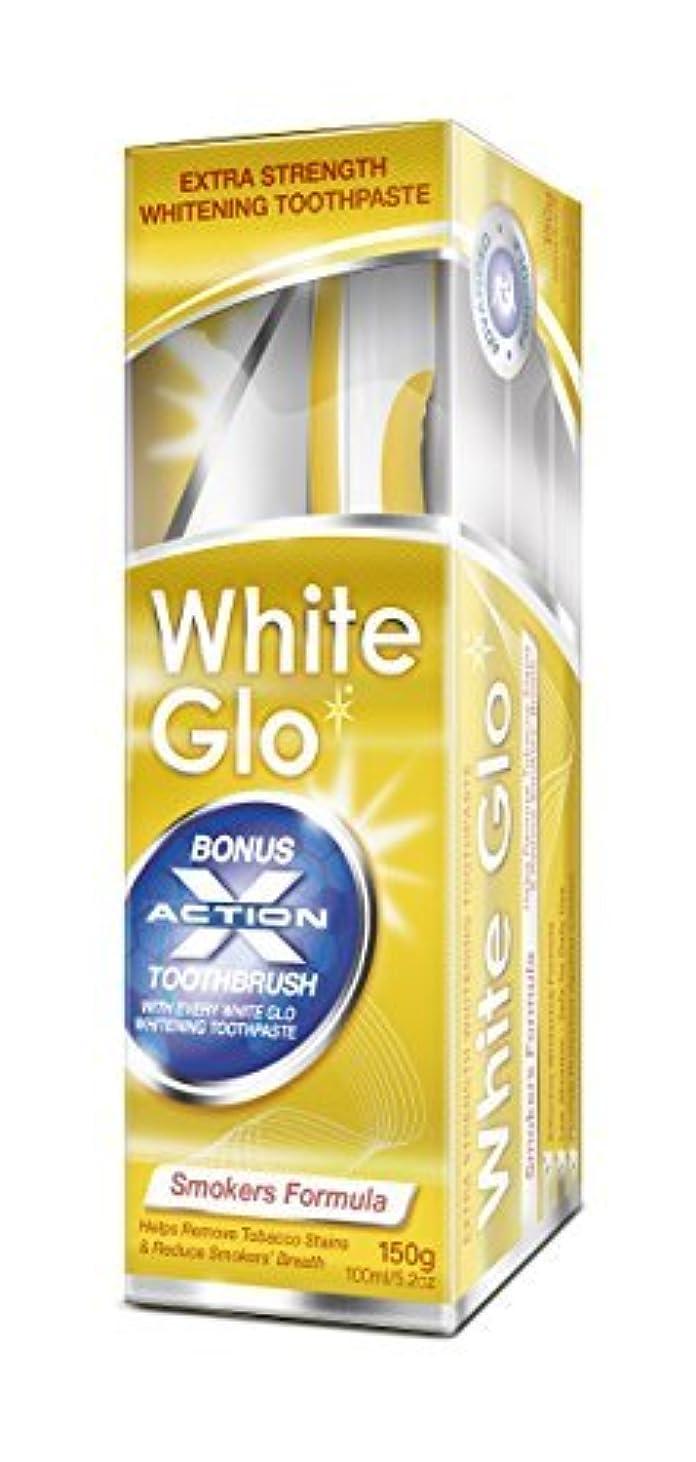 芝生ニンニク提出するWhite Glo Smokers' Formula Whitening Toothpaste by White Glo [並行輸入品]