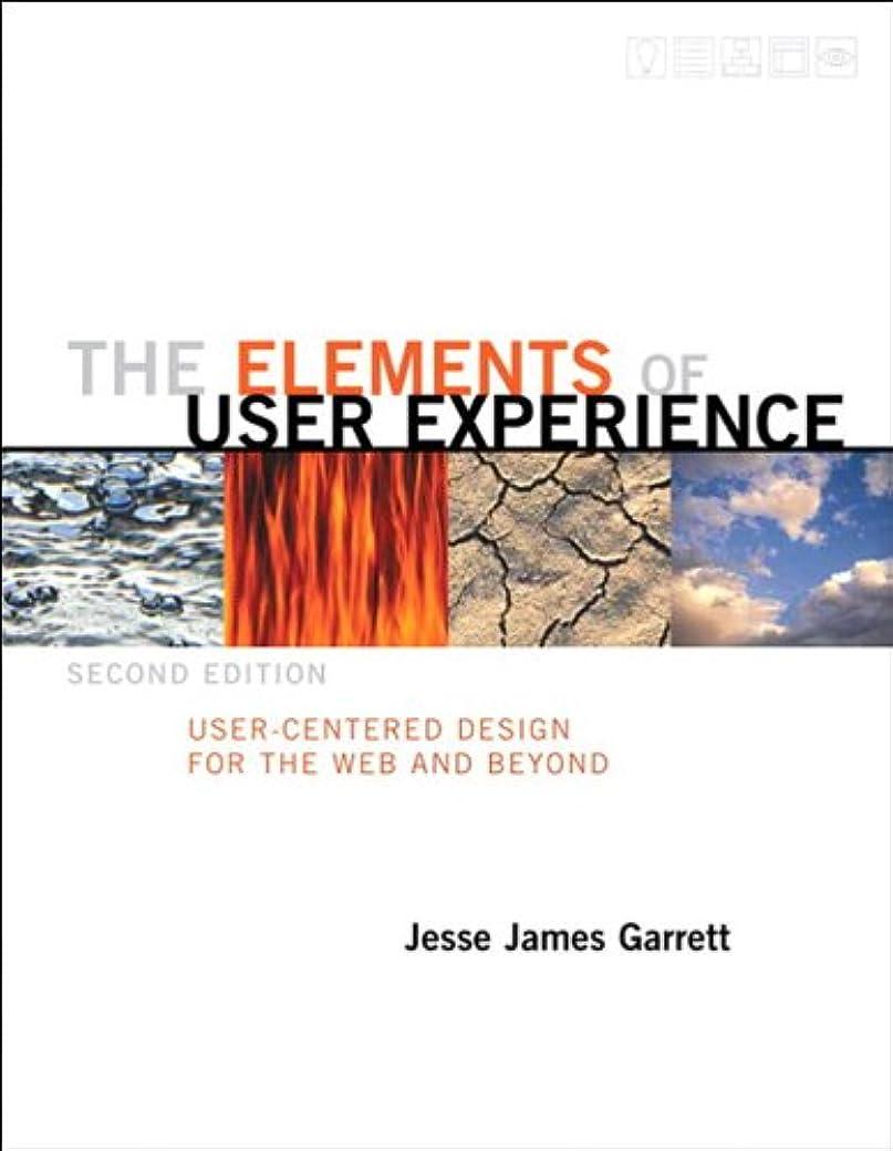 ボス状況絶滅したThe Elements of User Experience: User-Centered Design for the Web and Beyond (2nd Edition) (Voices That Matter) (English Edition)