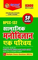 IGNOU BPCC -132 Choice Based Credit System Samajik Manovigyan ek Parichey SF Complete Guide for for in First Semester Exam