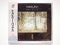 耳鳴りのする丘<タワーレコード限定>2020年リマスター版 [CD]