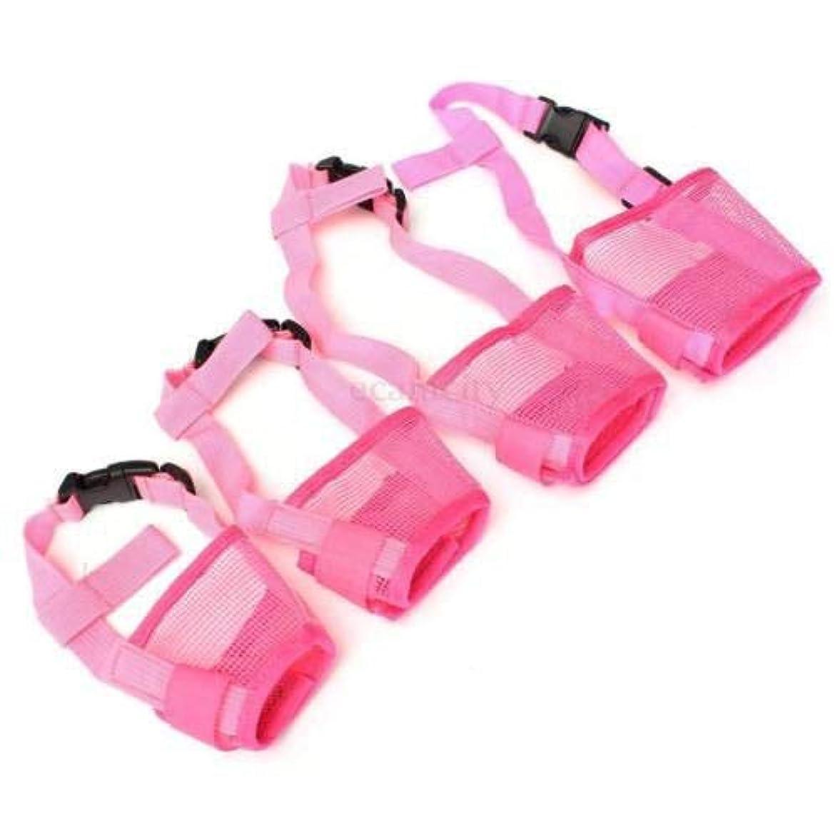 サラダ鼻配列SHUOYUE 1PCペット調節可能な犬マズルメッシュ通気性の犬の口マズルアンチ樹皮の咬傷犬チューグリグリトレーニング製品ペットアクセサリー (Color : Pink, Size : S)