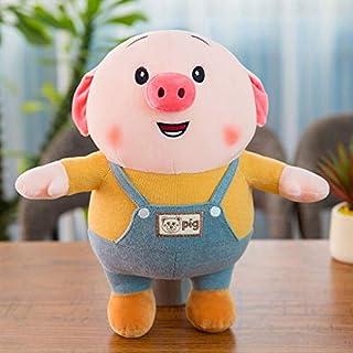 駅の版豚の小さい屁の公の子のぼうっとしている萌の背のズボンの子豚のおじけづく绒のおもちゃの祝日の赠り物の人形 (黄色, 25cm)