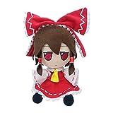 YSDSPTG Peluche poupée 20cm Mignon Anime Dessin animé Touhou Projet Hakurei Reimu Cosplay Peluche Peluches Jouet collectionnable (Color : Multicolor)