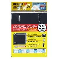 maxell CD/DVDバインダー ディスク36枚収納可能 不織布ケース18枚付き色:黒 BND-36BK