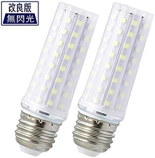 LED電球 E26口金 口金直径26mm 100W形相当 10W 全方向広配光タイプ 密閉器具対応 断熱材施工器具対応 PSE認証 省エネ 2個セット (昼光色)