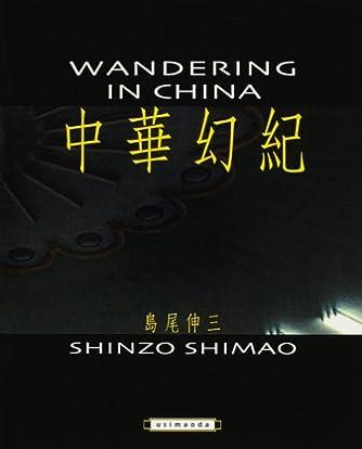 中華幻紀―島尾伸三写真集