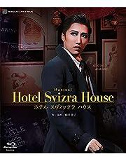 宙組梅田芸術劇場公演「Hotel Svizre House ホテル スヴィッツラ ハウス」 [Blu-ray]