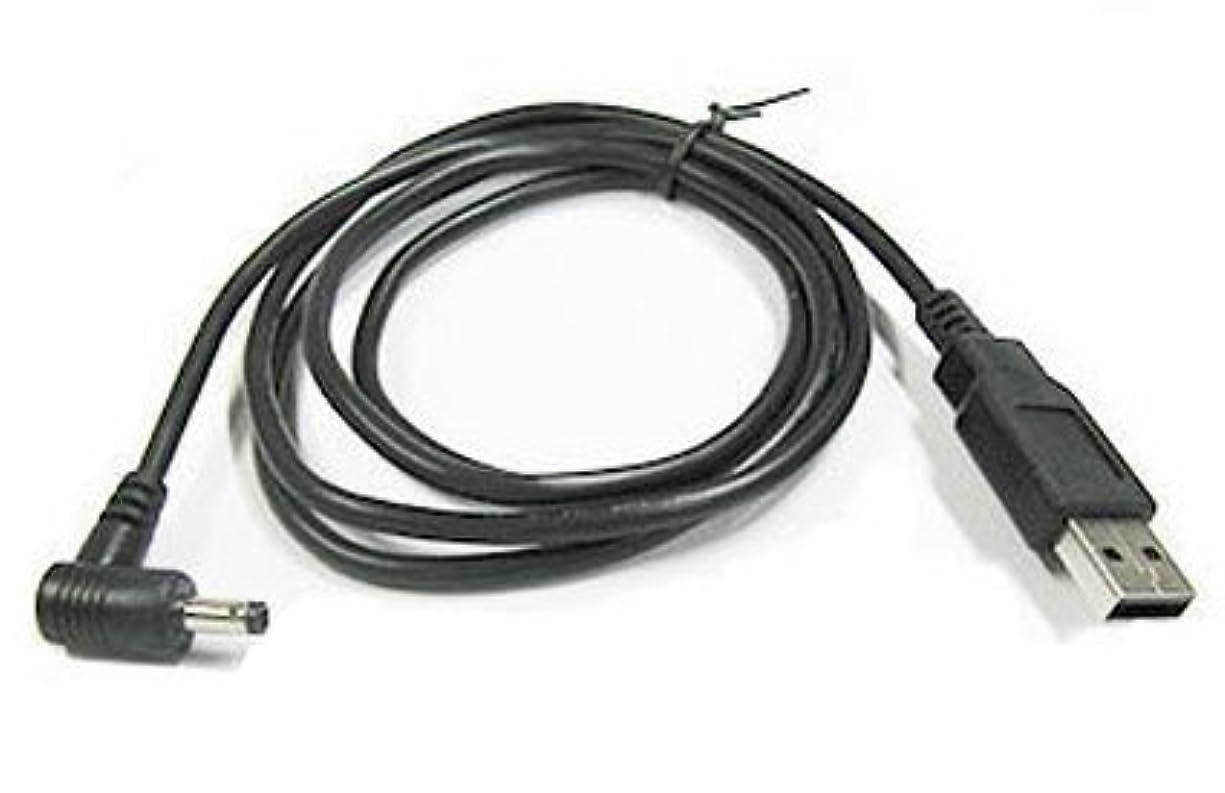 なぜ消化ケイ素カモン 【(COMON)製】USB(A)←→DCジャック(直角/外径:4.0φ/内径:1.7φ)/黒/1.2m【DC-4017A】