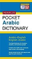 Pocket Arabic Dictionary: Arabic-English English-Arabic (Periplus Pocket Dictionaries)