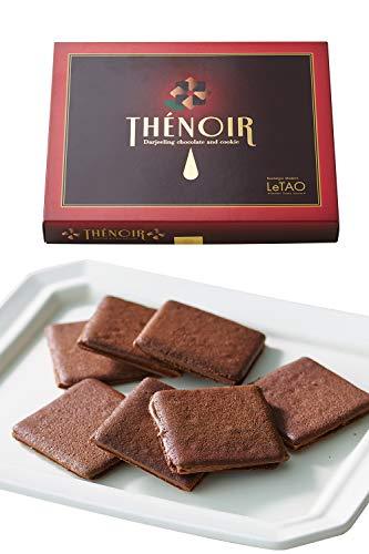LeTAO(ルタオ)テノワール4箱セット 10枚入4箱 お歳暮 ギフト クッキー 焼き菓子