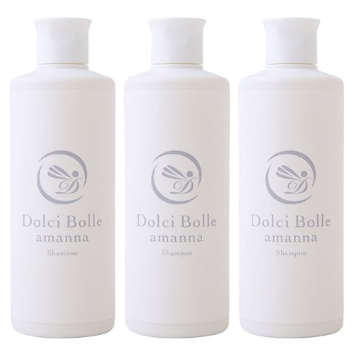 剥離旅行代理店化合物Dolci Bolle(ドルチボーレ) amanna(アマンナ) シャンプー 300ml 3本セット