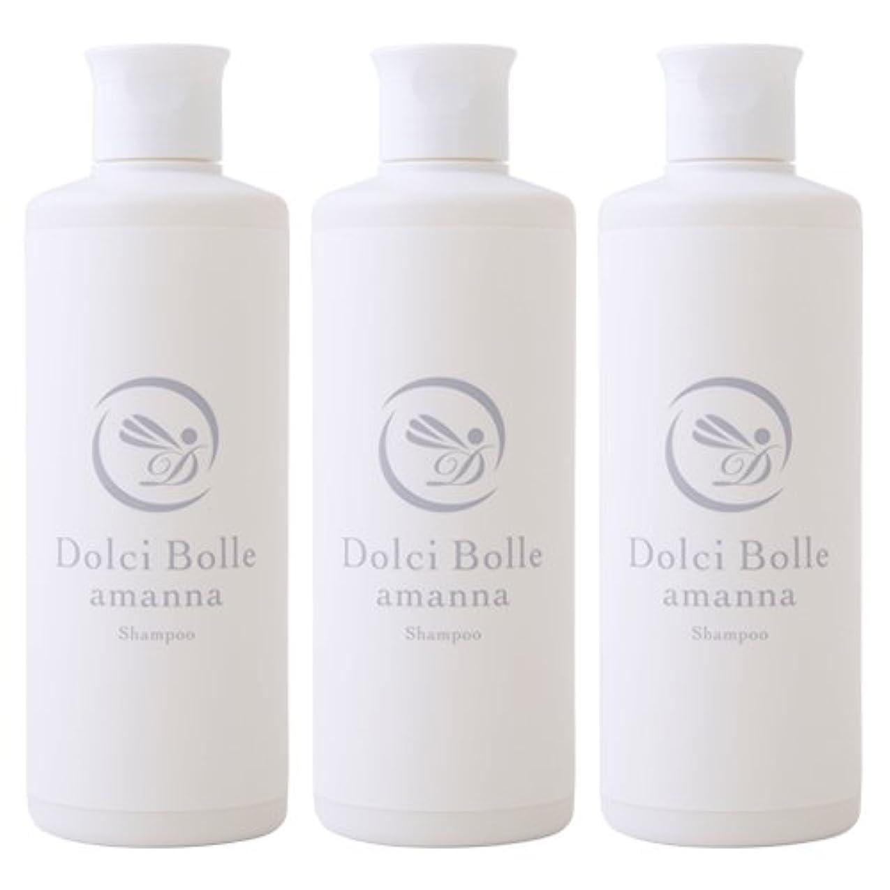 欲望コーヒー不名誉なDolci Bolle(ドルチボーレ) amanna(アマンナ) シャンプー 300ml 3本セット