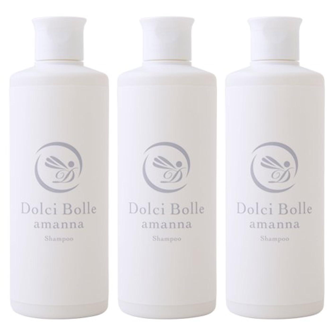 ルーム式扇動するDolci Bolle(ドルチボーレ) amanna(アマンナ) シャンプー 300ml 3本セット