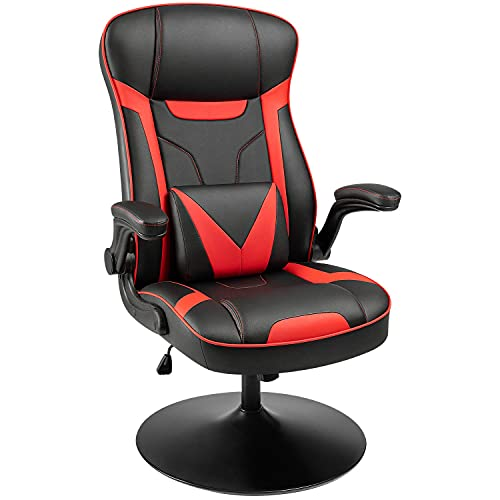 Furniwell Rocking Gaming Chair