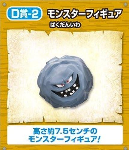 Der 25. Jahrestag von Dragon Quest Bakudaniwa Lotterie B  D Special Award -2 Dragon Quest Monster Figur (Japan Import   das Paket und das Handbuch sind in Japanisch)
