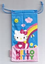 Hello Kitty Microfiber Pouch. Can be used for Eyewear or Cell Phones.