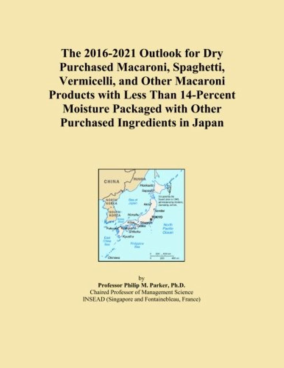 加速度意図収穫The 2016-2021 Outlook for Dry Purchased Macaroni, Spaghetti, Vermicelli, and Other Macaroni Products with Less Than 14-Percent Moisture Packaged with Other Purchased Ingredients in Japan