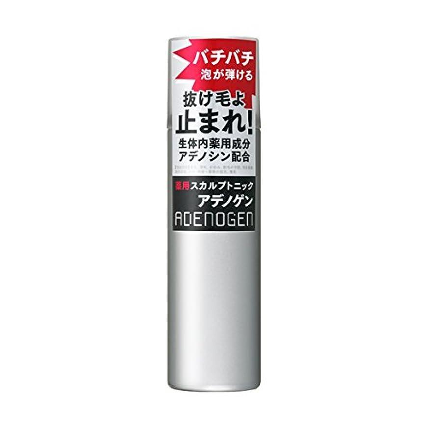 彼の誤解しばしばアデノゲン 薬用スカルプトニック 130g 【医薬部外品】
