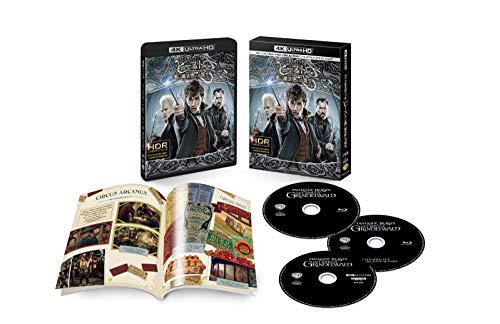 """ファンタスティック・ビーストと黒い魔法使いの誕生 4K ULTRA HD&エクステンデッド版ブルーレイセット (初回仕様/3枚組/""""MINALIMA""""豪華ブックレット付) [Blu-ray]"""