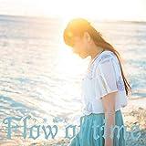 今井麻美10周年記念ミニアルバム「Flow of time」全曲試聴