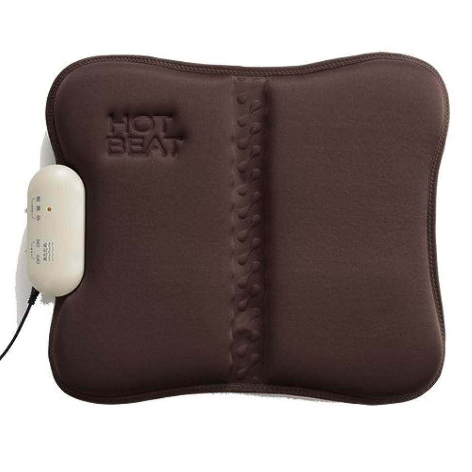 コンパイルコミュニケーション労働ホットシートマッサージャーHOT BEAT EM-2538BR