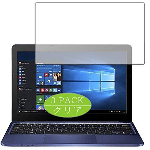 """Vaxson 3 Stück Schutzfolie kompatibel mit ASUS VivoBook E200HA 11.6\"""", Displayschutzfolie Bildschirmschutz Blasenfreies [nicht Panzerglas]"""