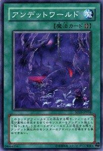 遊戯王カード 【 アンデットワールド 】 SD15-JP016-N 《ストラクチャーデッキ-アンデットワールド》