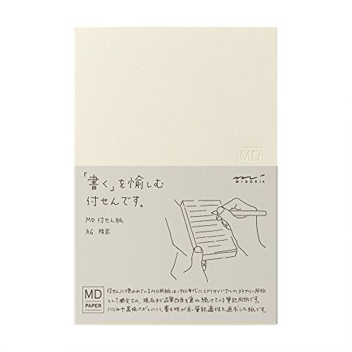 ミドリ 付箋 MD付せん紙 A6横罫 19033006