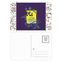 遊園地施設のローラーコースター 公式ポストカードセットサンクスカード郵送側20個