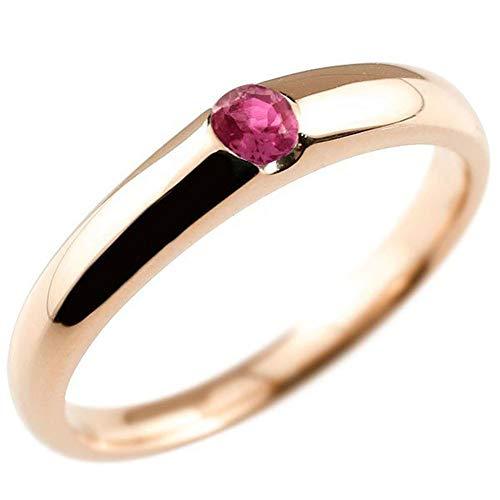 [アトラス]Atrus リング メンズ 18金 ピンクゴールドk18 ルビー 赤い宝石 7月誕生石 ピンキーリング ストレート 指輪 8号
