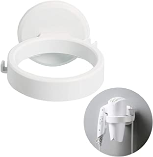 AooYo ドライヤーホルダー ヘアドライヤーホルダー 壁掛けラック ヘアドライヤー置き 浴室収納ラック 洗面所 ウォールかけ ドライヤースタンド 穴あけ不要 グレイホワイト