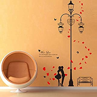 Lamp Love Wall Stickers home decor living room diy art mural decals removable wall sticker